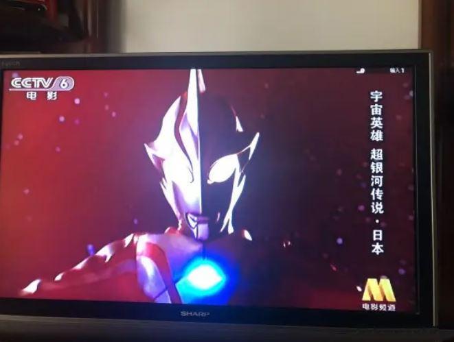 """央视十多年后再播日本动画,但""""限播令""""从未废止"""