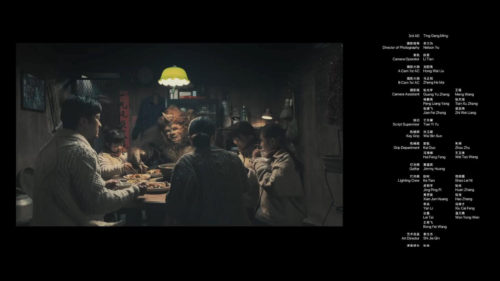 苹果发布新春贺岁短片《阿年》 讲述年兽故事