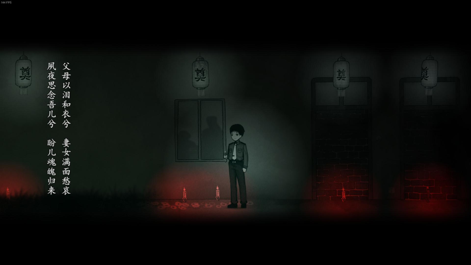 """《烟火》评测:诠释游戏界""""小而美""""的中式恐怖游戏"""