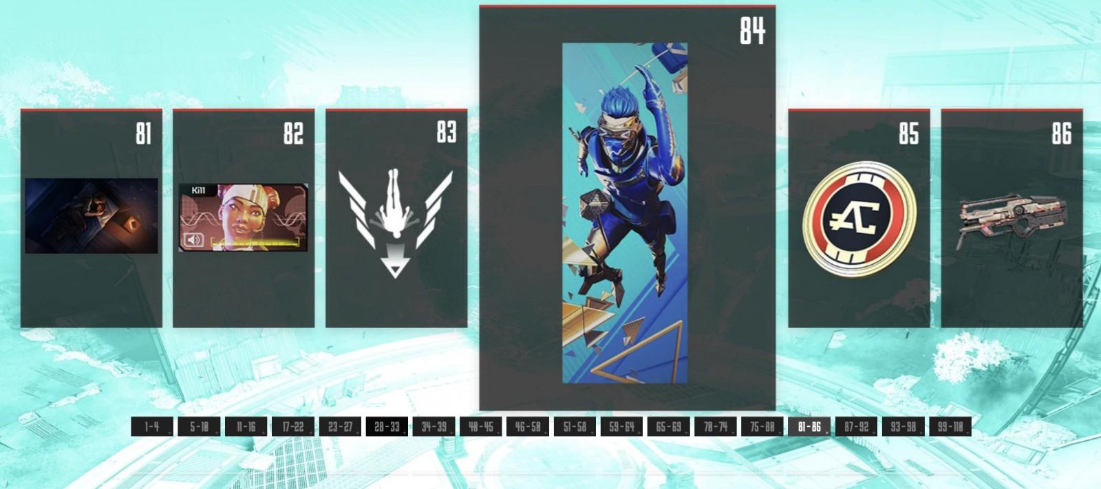 《Apex英雄》赛季8战斗通行证预告 超百款道具