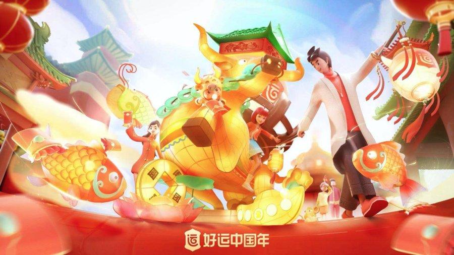 """百度豪掷22亿福利 """"好运中国年""""春节活动上线"""