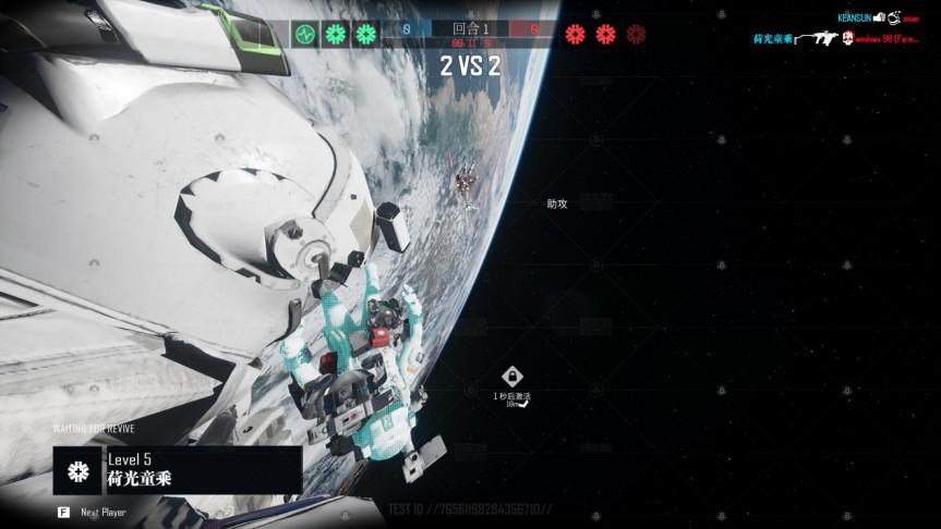 在太空打枪是一种什么体验?