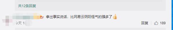 """酷狗音乐回应网易云""""像素级模仿"""":已在2015年申请专利"""
