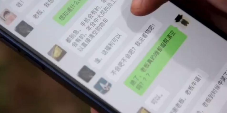 """员工年会中奖""""清空购物车"""":购物车里放套房 老板反悔"""
