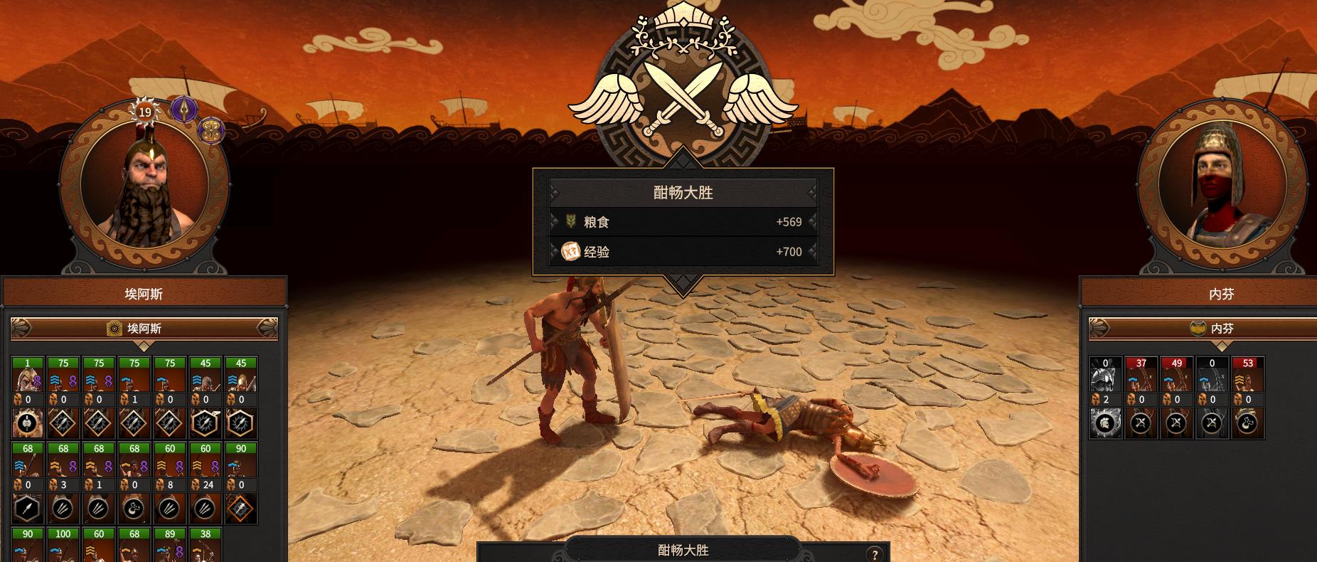"""《全面战争传奇:特洛伊》DLC评测:亚该亚人的""""新高达"""""""