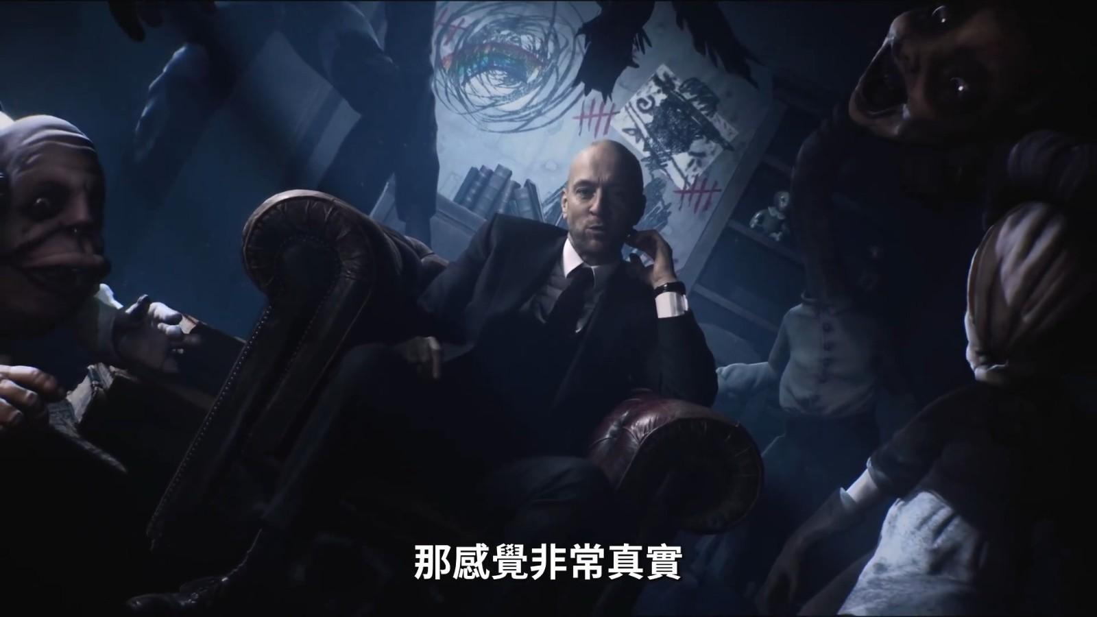 《小小梦魇2》中文版30秒宣传片 达伦.布朗聊梦魇