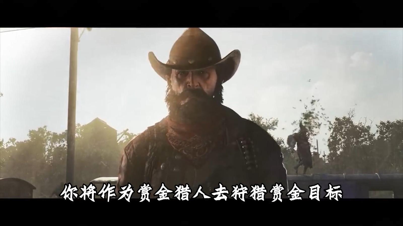 《猎杀:对决》推出中国风DLC 将于2月12日上线