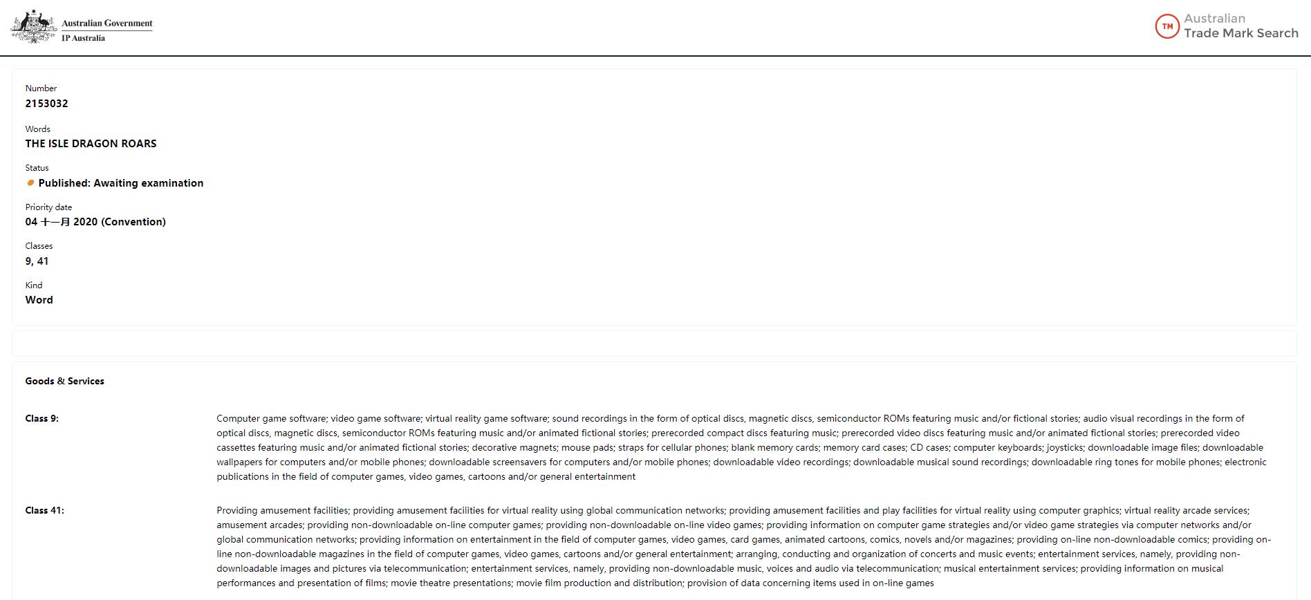 SE在澳注册新商标 被猜测与《勇气默示录2》有关