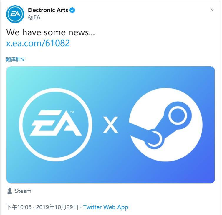 """对Steam""""宣战""""两年,Epic的""""革命战争""""战况如何?"""
