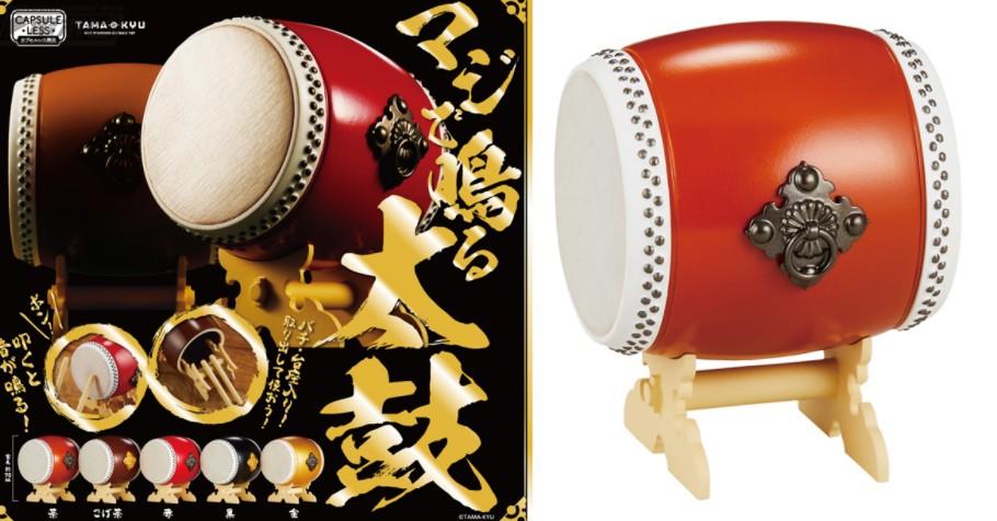 真·太鼓达人!岛国高玩演奏300日元扭蛋小太鼓引热议