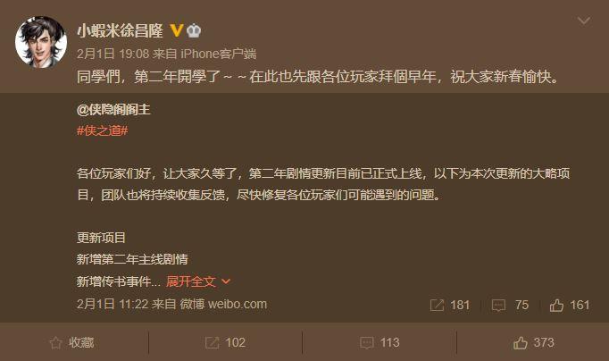 河洛工作室丢了《侠隐阁》,一如徐昌隆丢了《金庸群侠传》