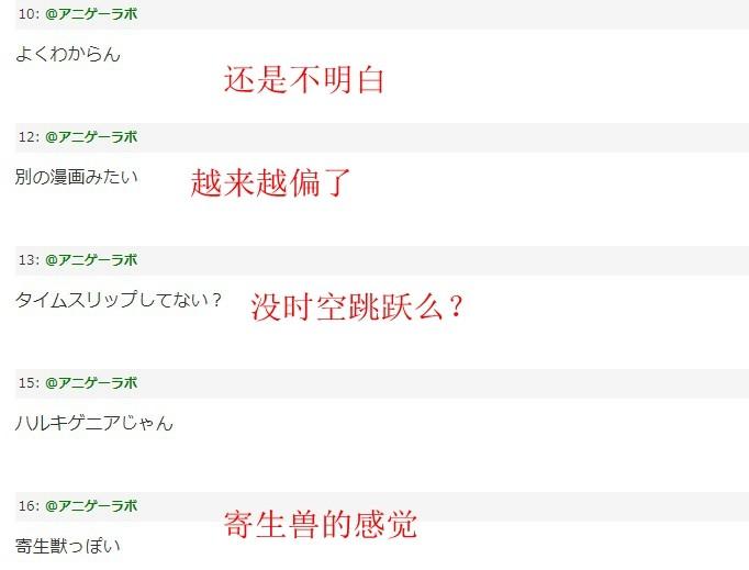 日本网友推测《进击的巨人》最终BOSS怪诞虫 画风陡变寄生兽