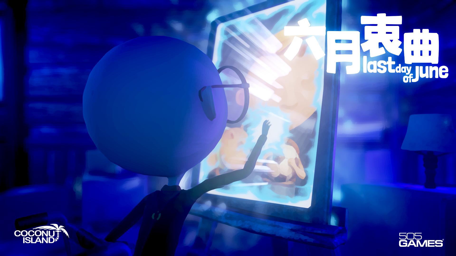 催泪佳作《六月衷曲》正式登陆WeGame,首周折扣进行时