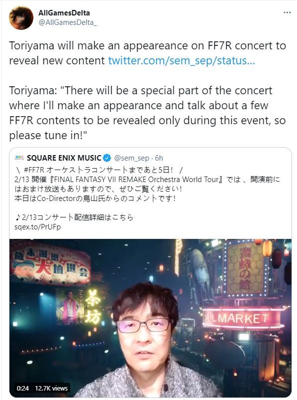 《最终幻想7:重制版》总监将亮相音乐会 公开该作最新内容