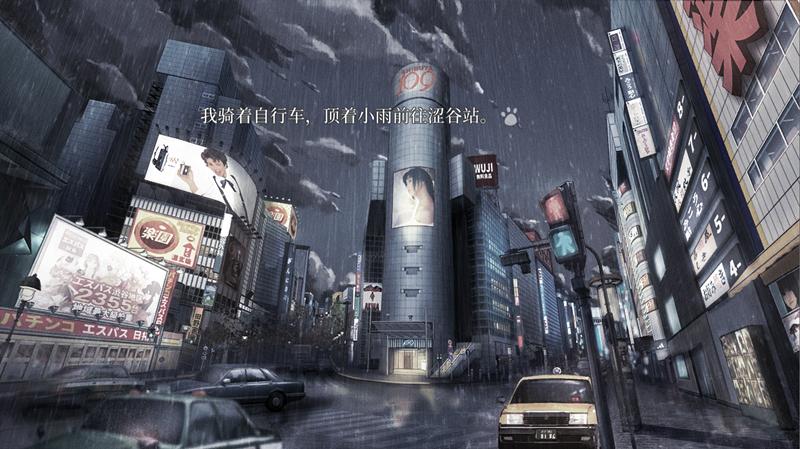 视觉小说《泡沫冬景》全新篇章《和平默示录》即将登陆Steam