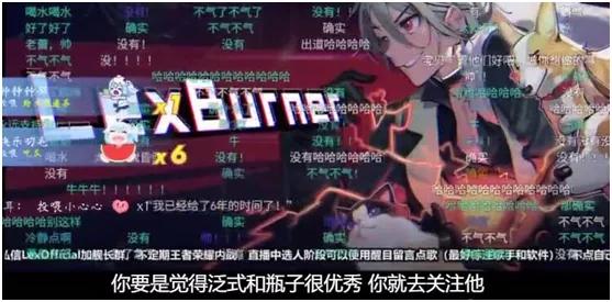 因《无职转生》被炎上的动画区一哥,带来了B站开年第一场大戏