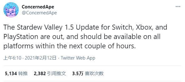 《星露谷物语》主机版1.5版本更新现已上线