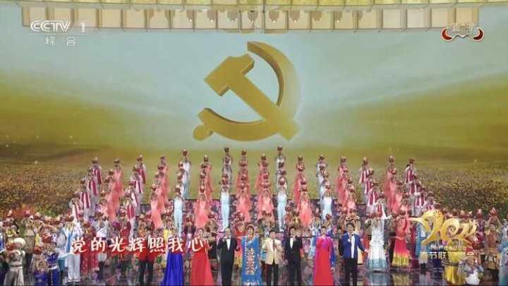 央视春晚观众规模达12.72亿:刷新多项传播纪录