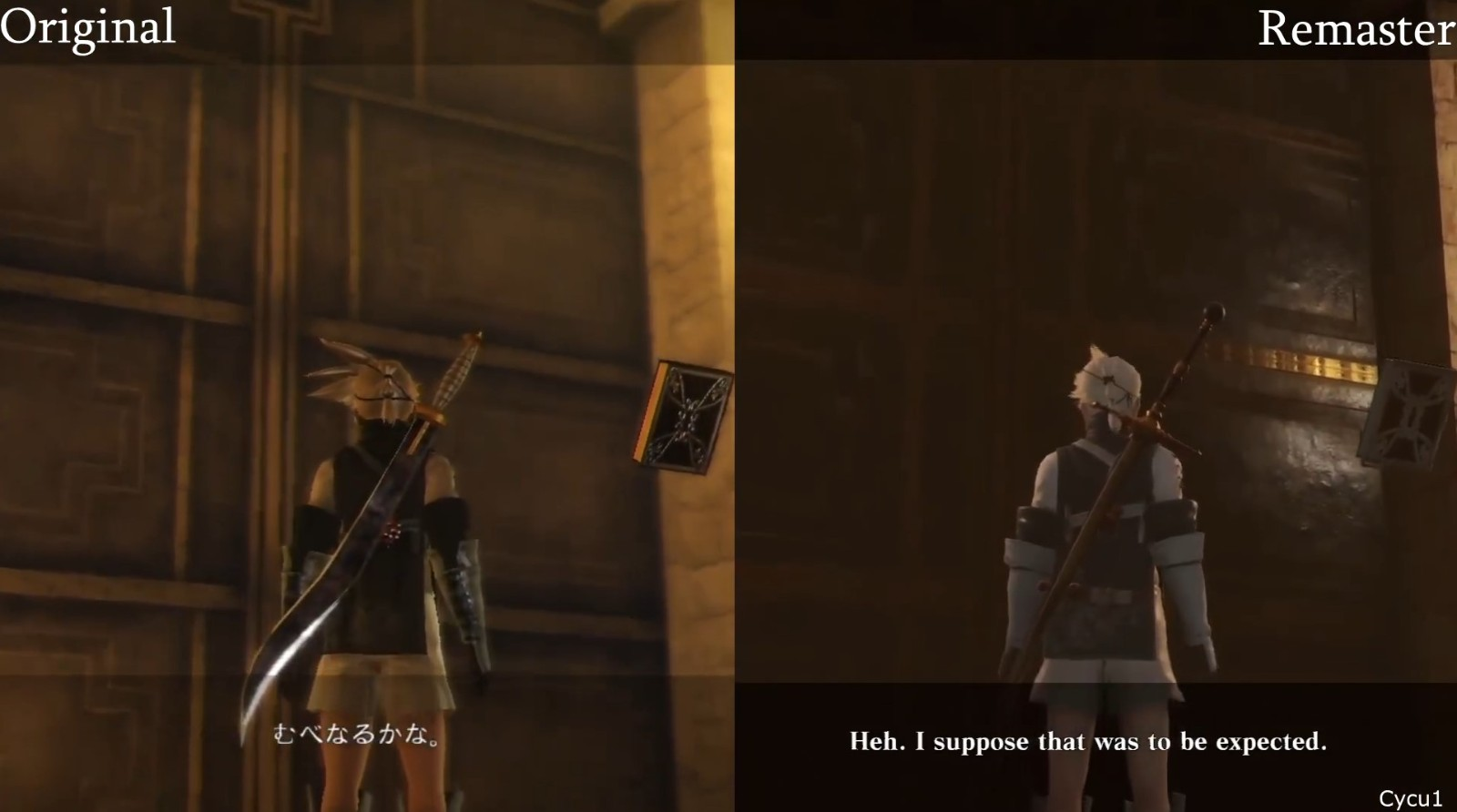 《尼尔:伪装者》升级版实机演示与原版对比