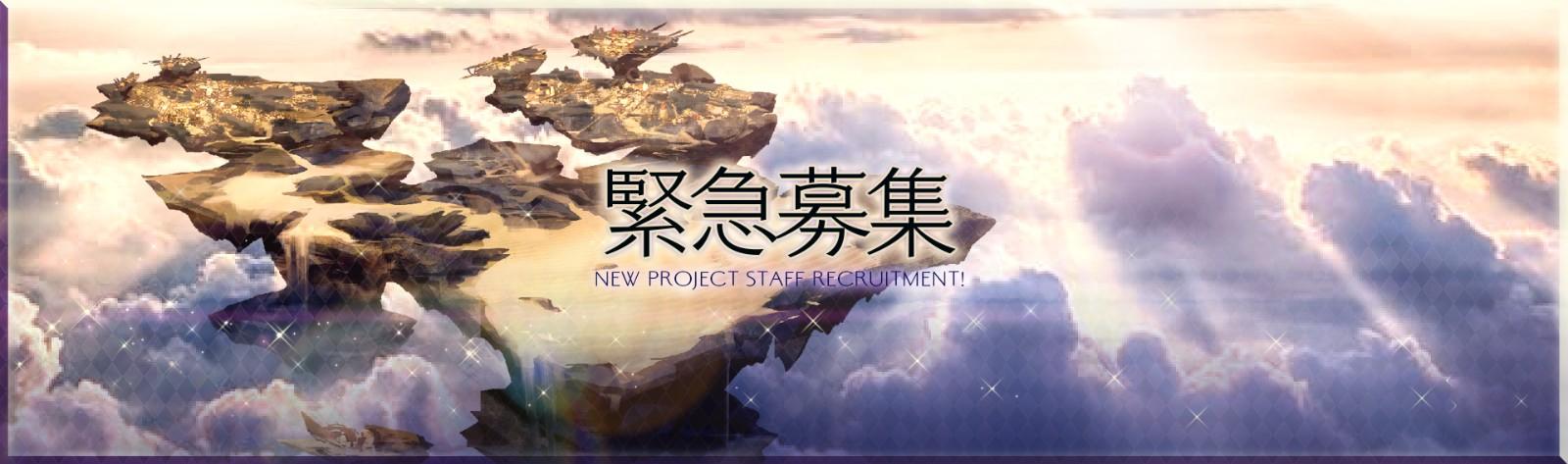 织梦岛重制版开发商紧急招人疑似开发塞尔达传说新作
