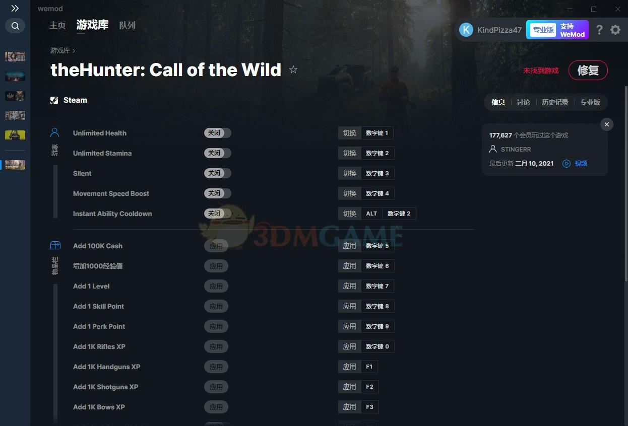 《猎人:荒野的呼唤》v1991335二十六项修改器[MrAntiFun]
