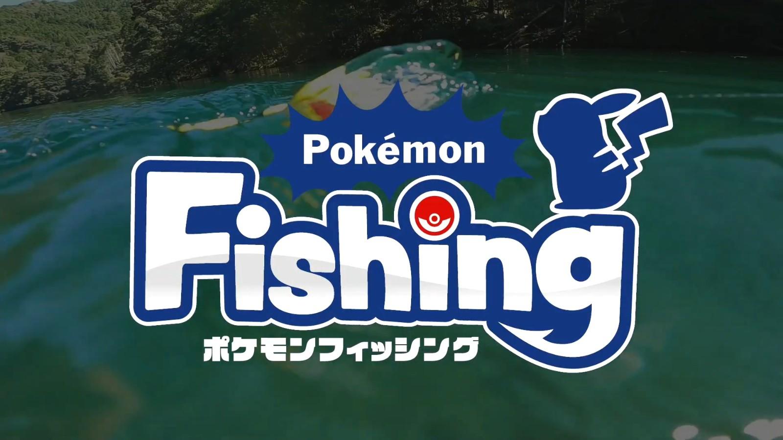 宝可梦公司推出官方授权皮卡丘与盖欧卡造型鱼饵