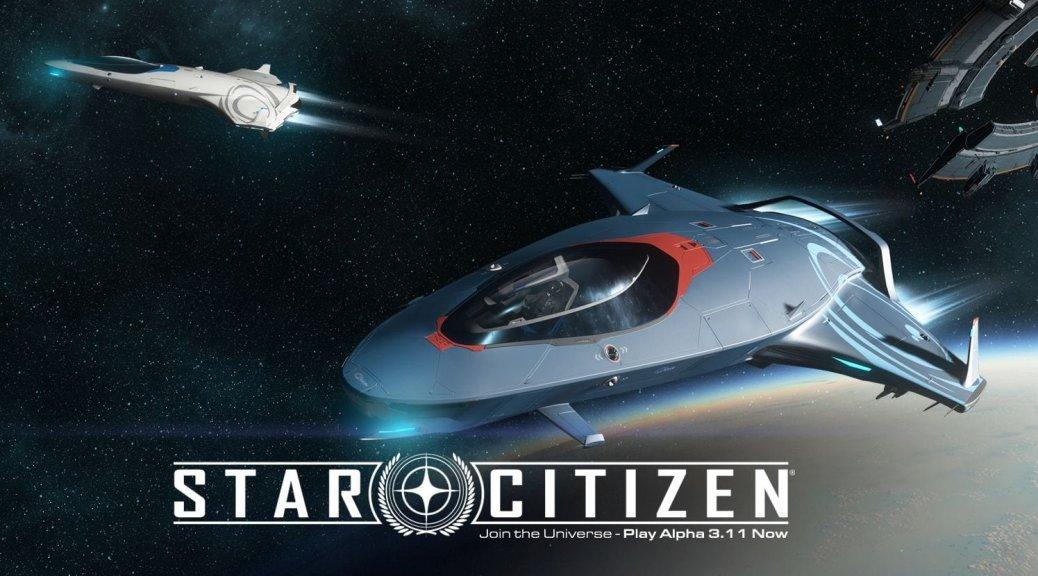 截至2月25日 《星际公民》新一期免费试玩活动开始 第1张