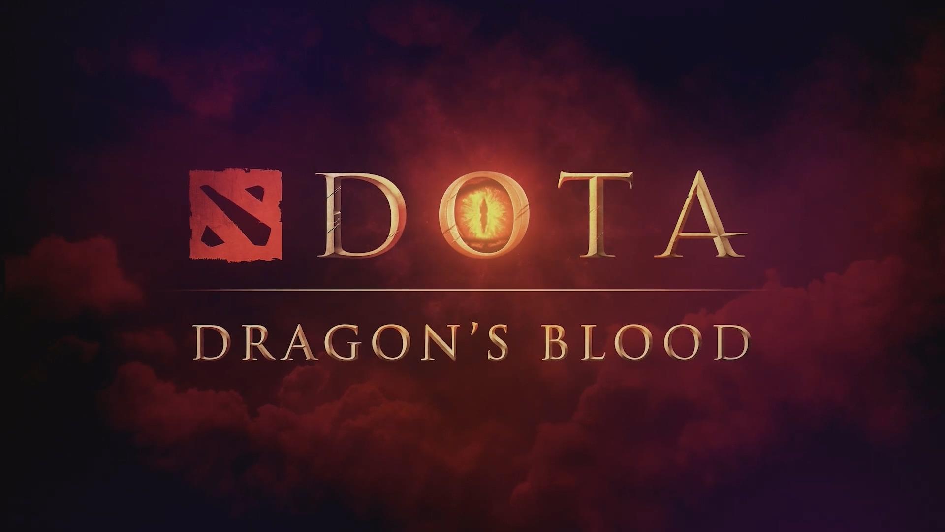 Netflix改编《Dota:龙之血》3月播映!首支预告片公布