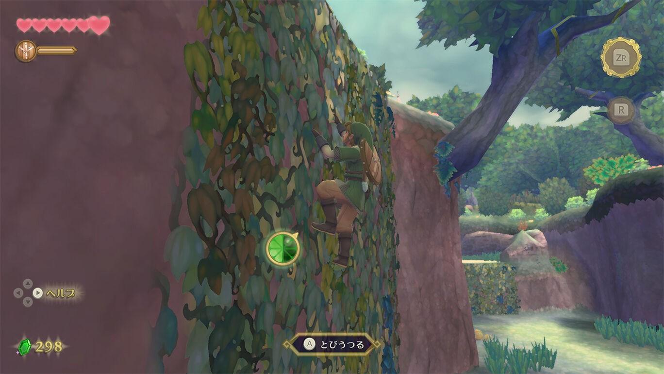 《塞尔达传说:天空之剑HD》HD画面60帧 7月16日发售