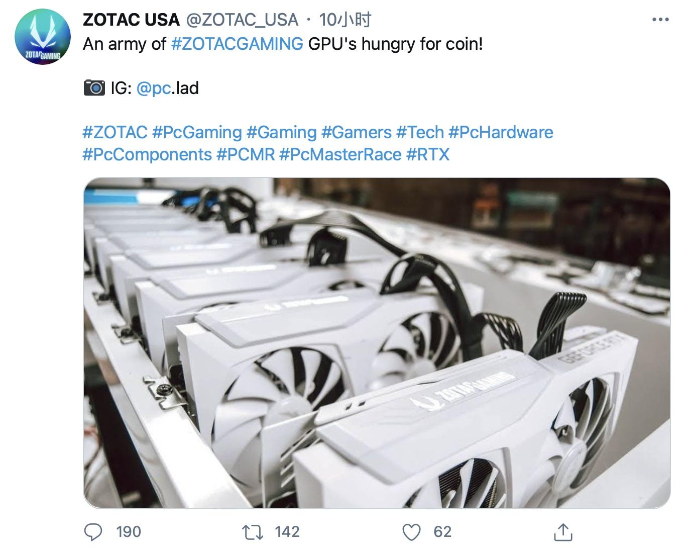 索泰官方推特晒出采用自家显卡的矿机 网友气愤