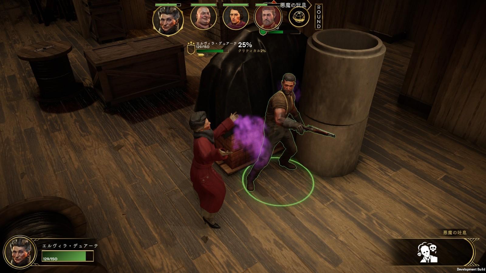 《罪恶帝国》游戏信息第6波 艾薇拉、弗兰克及派系战争介绍