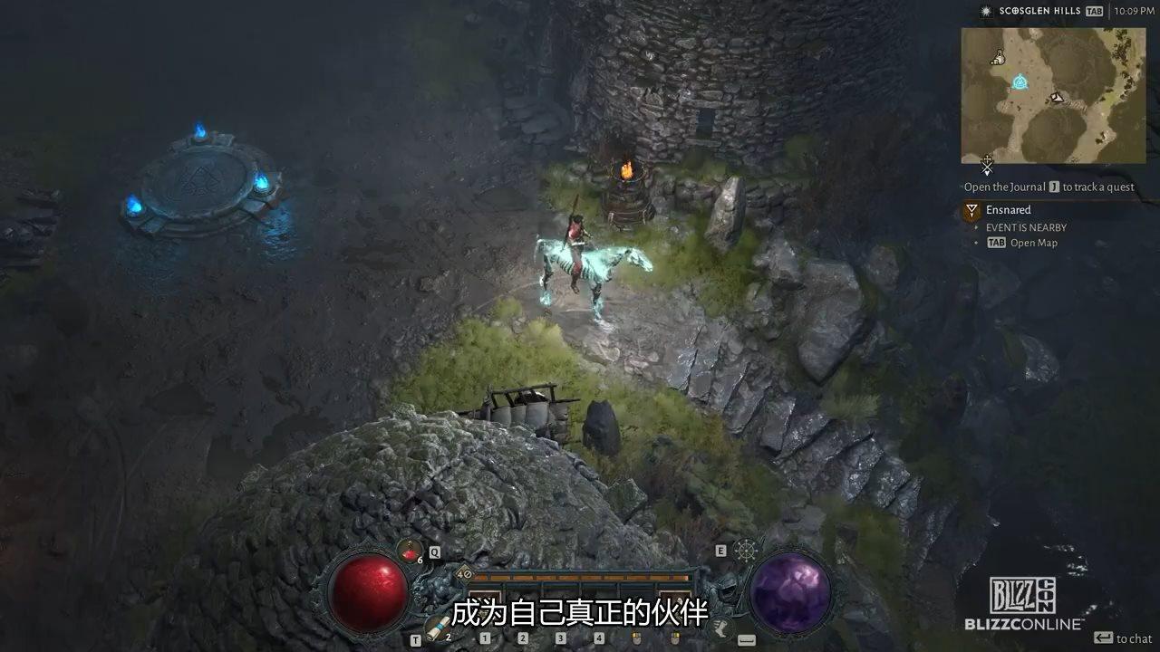 《暗黑破坏神4》实机演示公开 玩家对战机制详解