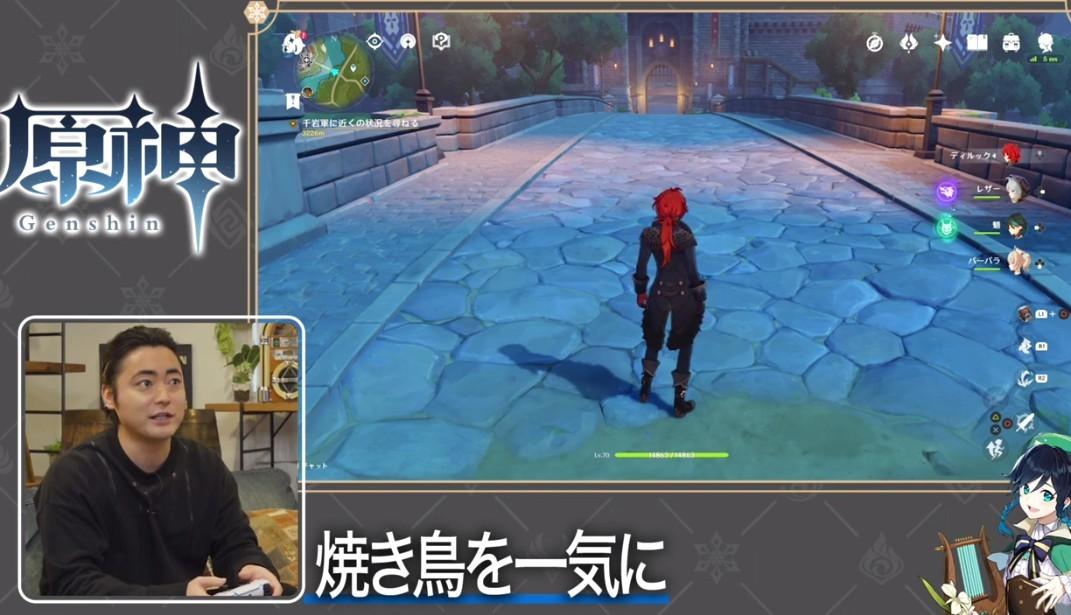 山田孝之激情游玩《原神》 玩后即兴模仿某人气角色