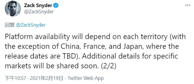 《正义联盟》导剪版除中国、                                         <bdo dropzone=