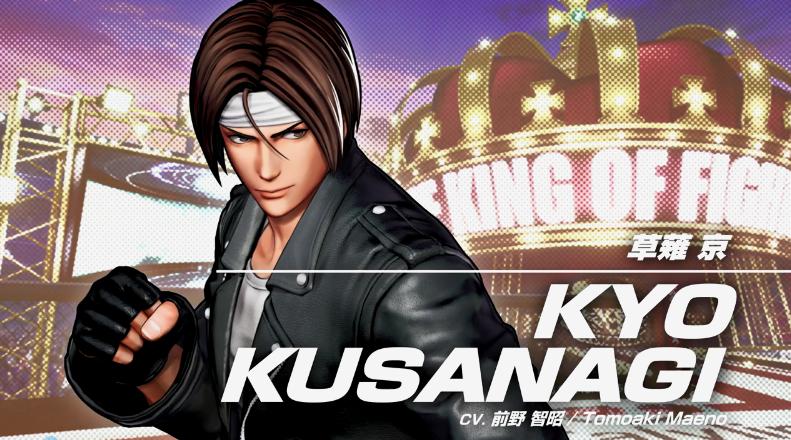 《拳皇15》开发者评价草薙京角色造型:熟悉的感觉