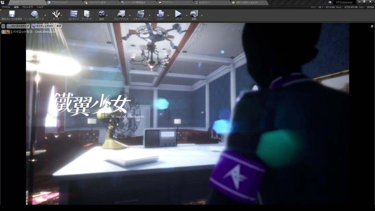 《钢翼少女》新视频展示过场动画幕后制作花絮