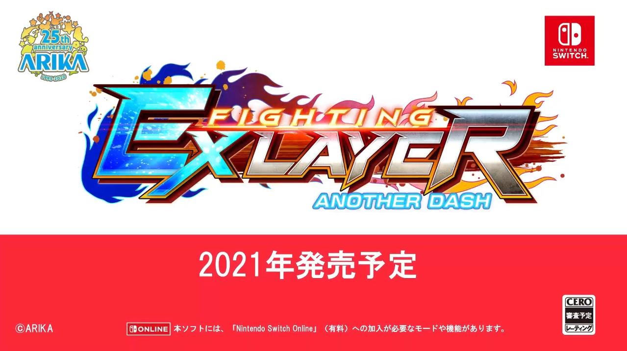 《格斗领域EX》全新作ANOTHER DASH公开 2021年登陆Switch