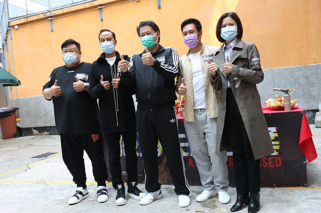 《被消失的凶案》开拍 任达华、林雪、邵美琪参演