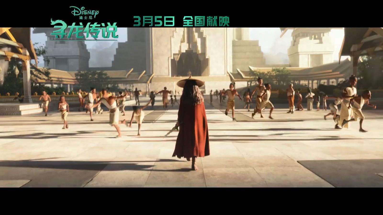 《寻龙传说》中国独家预告发布 多位迪士尼女主现身