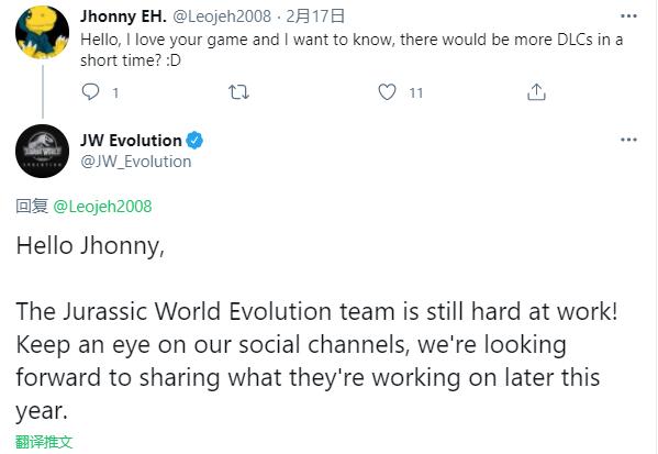 《侏罗纪世界:进化》官方确认游戏新内容开发中