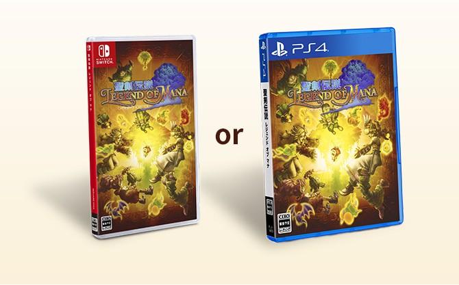 《圣剑传说:玛娜传奇》推出实体收藏版 售价875元