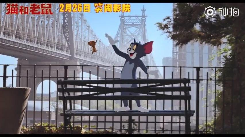 《猫和老鼠》真人电影发布中国独家预告 汤姆杰瑞相爱相杀