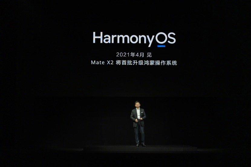 华为手机4月开放升级鸿蒙 Mate X2将首批升级