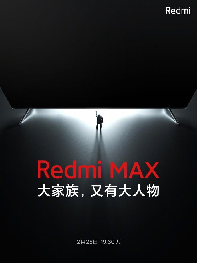 Redmi MAX智能电视宣布:大到差点进不了电梯