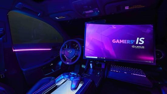 雷克萨斯新车设计 副座搭载游戏PC及显示器轻松玩游戏