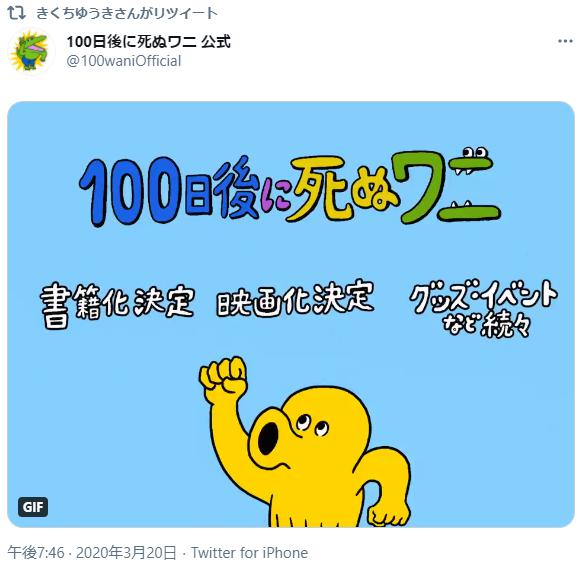 """引爆全球互联网的那只鳄鱼,经历了长达100天的""""慢性死亡"""""""