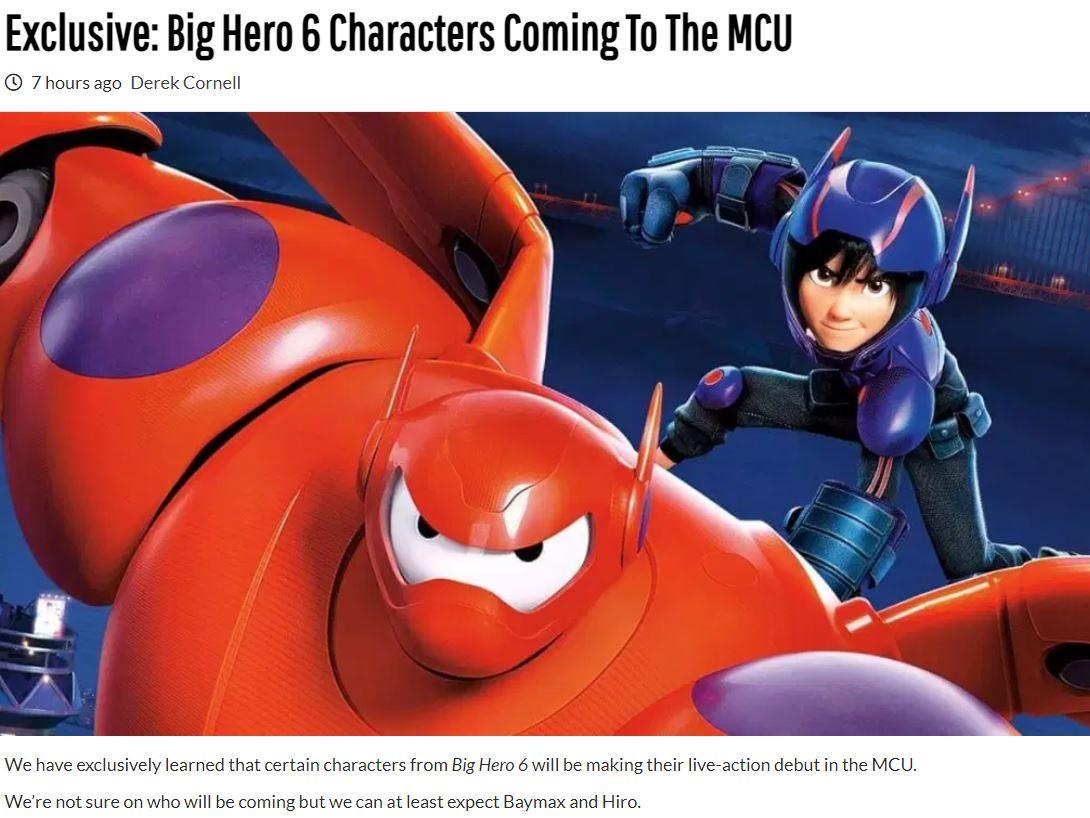 爆料称《超能陆战队》角色将加入漫威电影宇宙