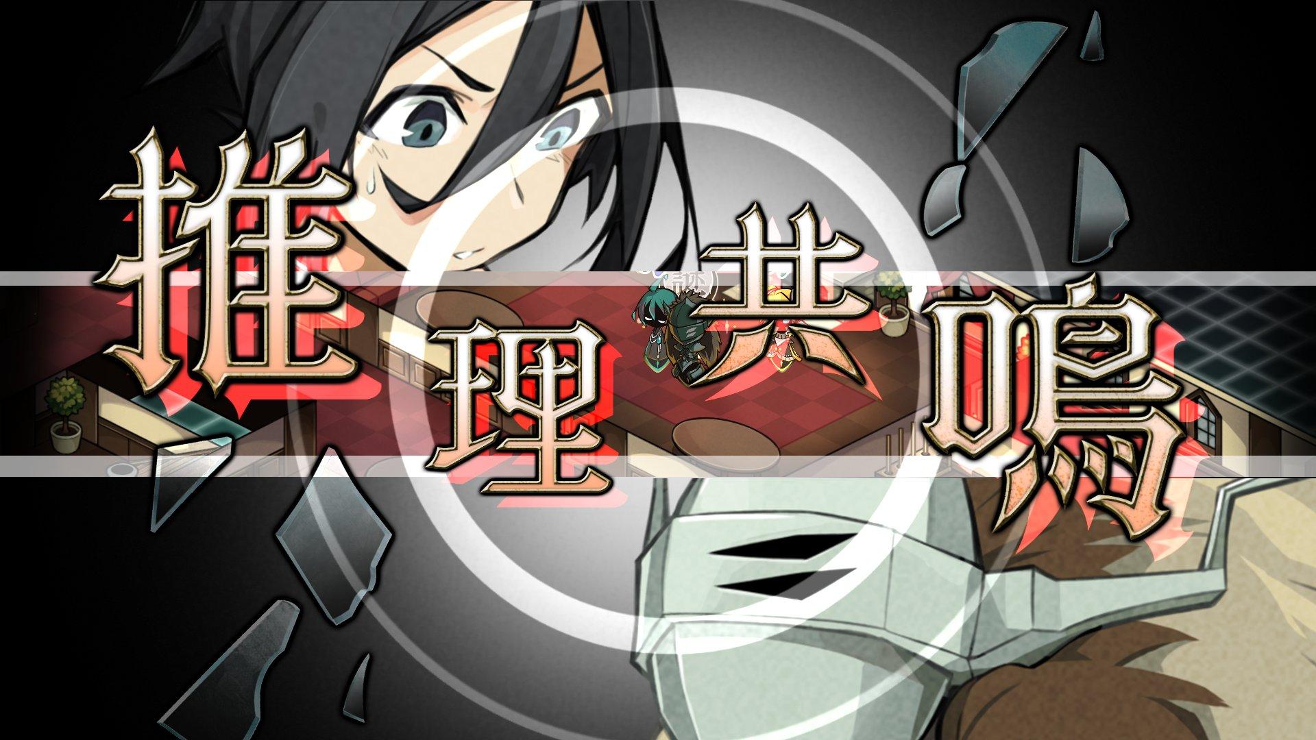 日本一《侦探扑灭》新图展示:个性鲜明的多名侦探
