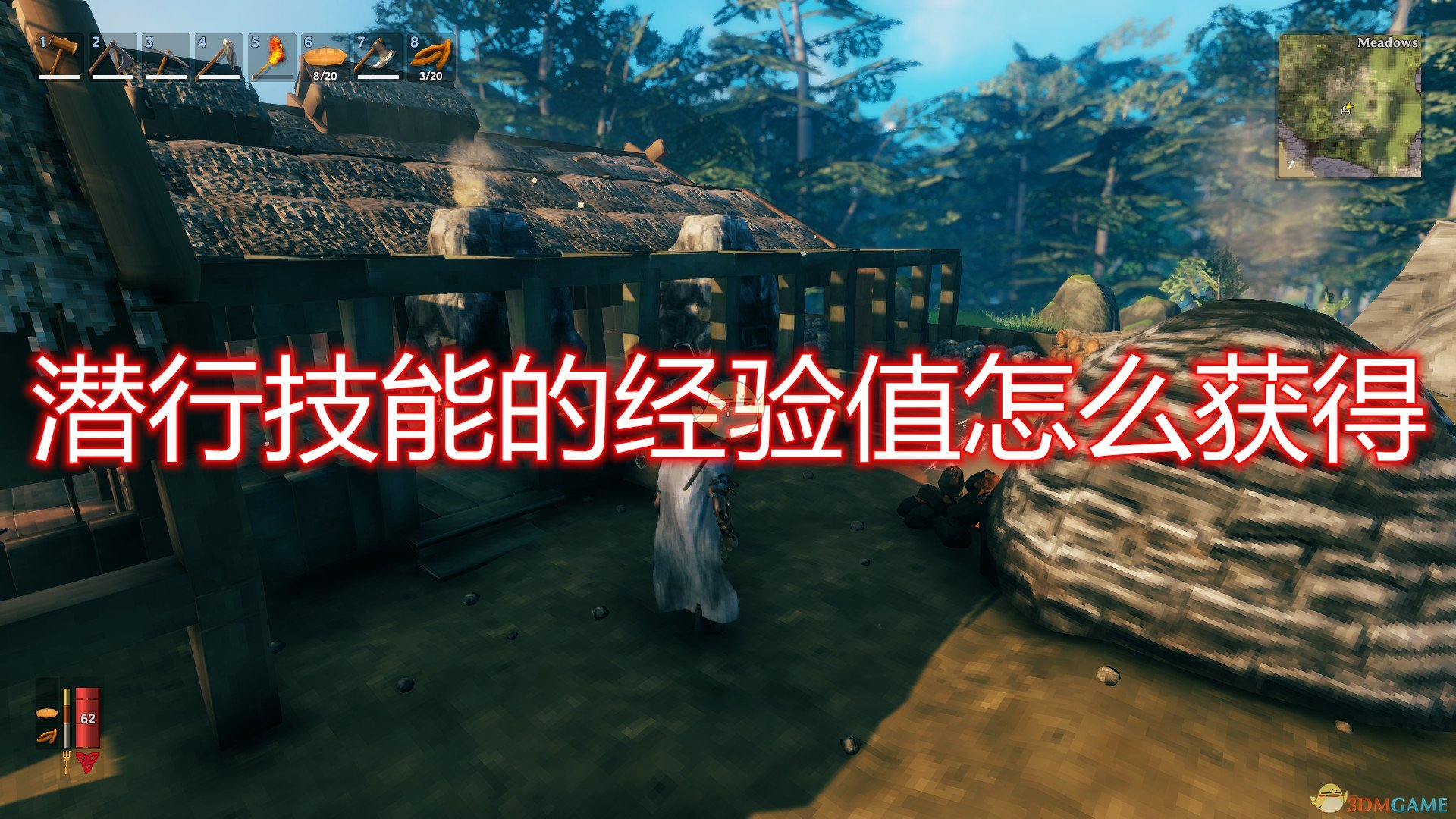 《Valheim:英靈神殿》潛行技能經驗值獲取機制介紹