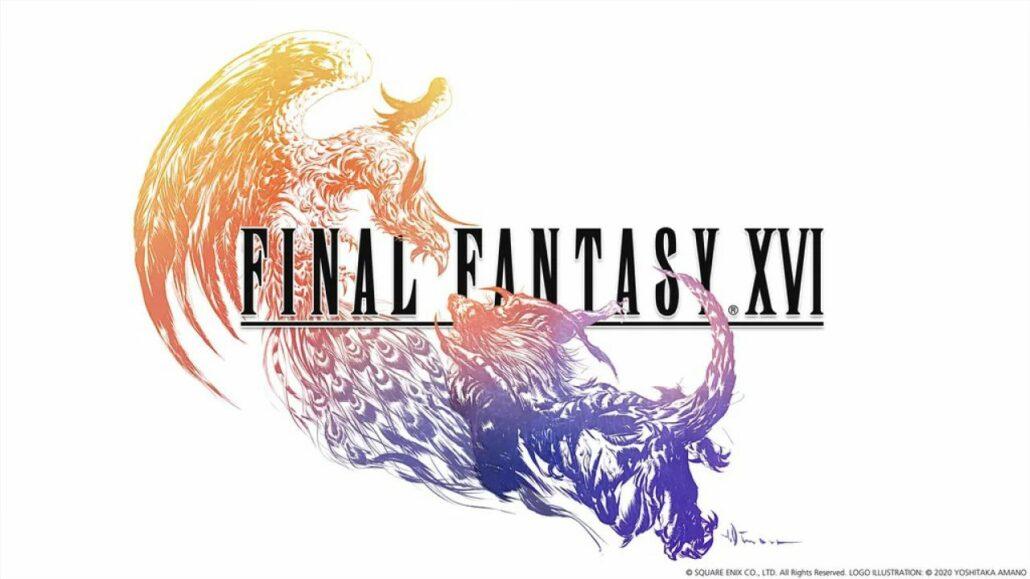 吉田直树谈《最终幻想16》剧情:成年人更能体会故事内涵
